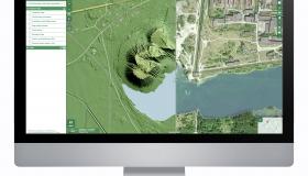 Land Management. Cadaster